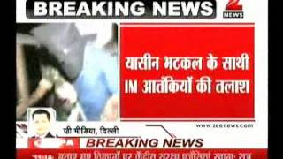 Hindi News:India Newspapers TV YouTube video