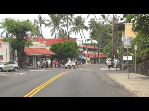 Kona - Still on vacation and tooling around on Alii Drive in Kailua Kona.
