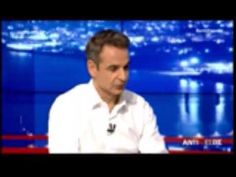Τι λέει τώρα ο Κυριάκος Μητσοτάκης για τον ΦΠΑ και τη φορολογία