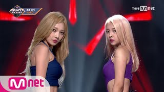 - KPOP Chart Show M COUNTDOWN  EP.533 - K.A.R.D - Don't Recall▶Watch more video clips:http://bit.ly/MCOUNTDOWN-KPOP2017[Kor Ver.]비장의 카드 '#KARD' 이별을 앞둔 남녀의 대조적 감정과 아픔을 담은 'Don't Recall' 무대!----------------------------------------------------------------------------M COUNTDOWN is the World No.1 KPOP Chart Show, which is broadcast in 13 countries.Live broadcast every Thursday at 6 p.m. KST.(매주 목요일 저녁 6시 엠넷 생방송)▶Subscribe Now! - Mnet K-POP: http://bit.ly/Subscribe-Mnet-KPOPFacebook: http://www.facebook.com/mcountdownTwitter: https://twitter.com/MnetMCOUNTDOWN________________________________________________Mnet(Music Network) is an official KPOP music television in South Korea owned by CJ Group.ⓒCJ E&M. Corp ALL RIGHTS RESERVED