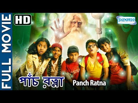 Panch Ratna (HD) | Superhit Bengali Movie | Popular Kids Movie