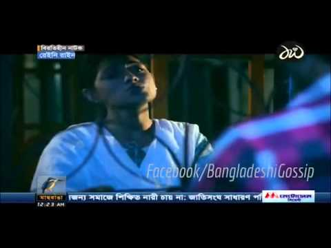 Bangla Natok 2013   Rainy Raine HQ ft Tisha,Tanvir Tonu  HD