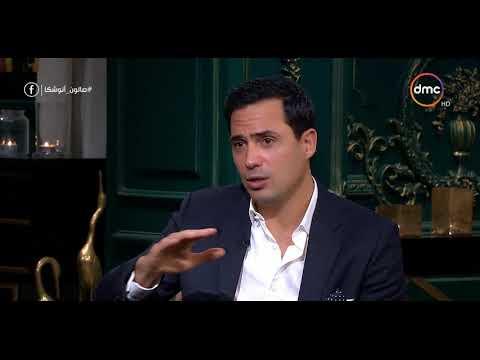 ظافر العابدين وحسين فهمي يوضحان الفرق بين الأفلام العربية والأجنبية