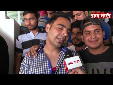 Online Movie Review: Disco Singh