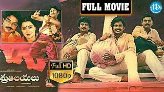 Watch Sruthilayalu Full Movie, Starring Rajasekhar, Sumalata, Shanmukha Srinivas, Jayalalita, Naresh among others. directed by...