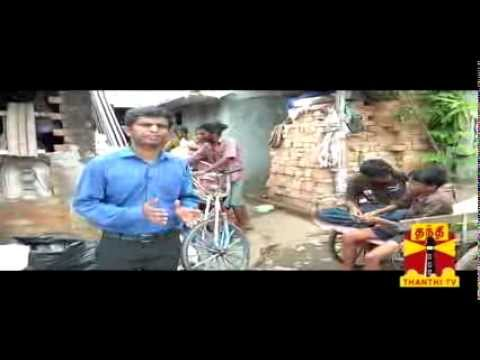 SUVADUGAL - Documentary on Narikuravar, Gypsy Colony(Kottur) EP08 25.08.2013 Thanthi TV