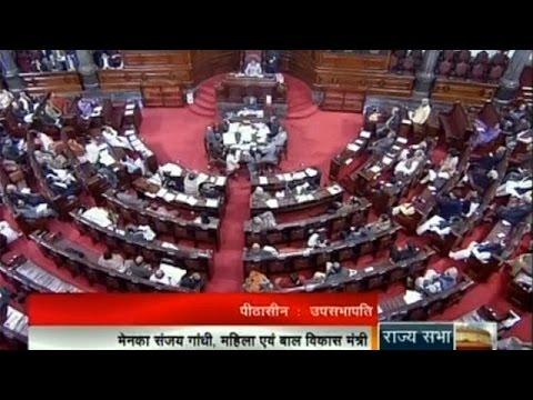 Ινδία: Πιο αυστηρή η νομοθεσία για τους ανήλικους που κατηγορούνται για βιασμό