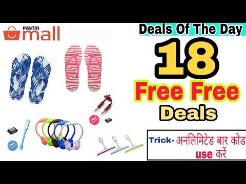 {7dec} Free Free! 18 Totally Free Paytm Deals To Grab Before Others.