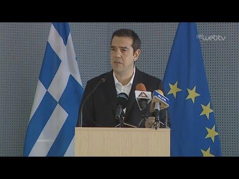 Αλ. Τσίπρας: Έτος ορόσημο το 2019 για την Ελλάδα, αφετηρία της μεγάλης ανάκαμψης