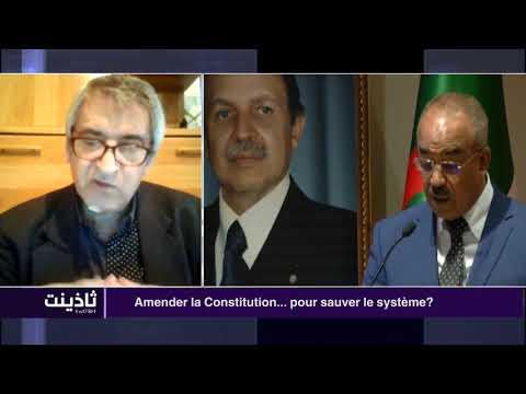 Thadhyant 17.12.18 - Amender la Constitution... pour sauver le système?
