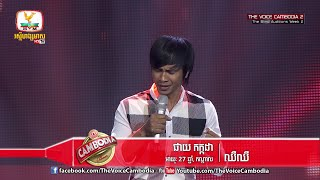 Khmer TV Show - The Blind Auditions Week 2-[13 March 2016