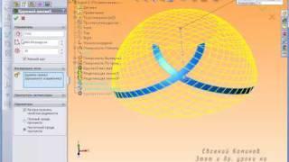 Моделирование купола в soidworks
