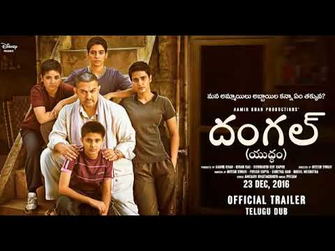 Dangal movie Yudham yudham song || nitesh tiwari