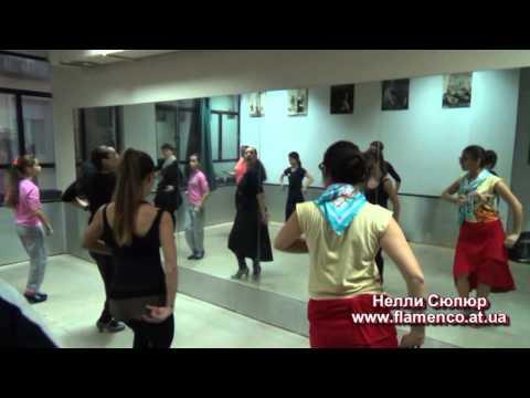 Flamenco. Нелли Сюпюр на занятиях в Испании - 2013.