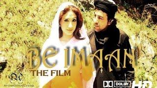 Be Imaan - Afghan Full Length Movie