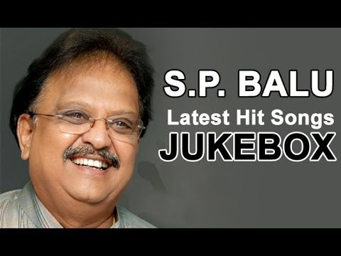 S P Balasubramanyam Latest Hit Songs | Jukebox | Birthday Special