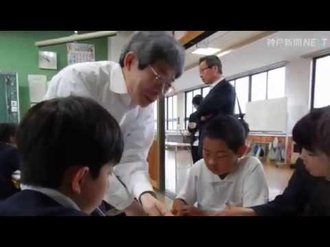 平田オリザさんが先生に 豊岡で授業