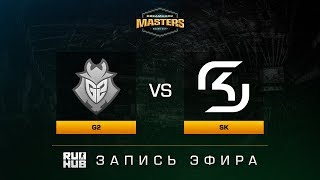 G2 vs SK - Dreamhack Malmo 2017 - map1 - de_cobblestone [yXo, Enkanis]