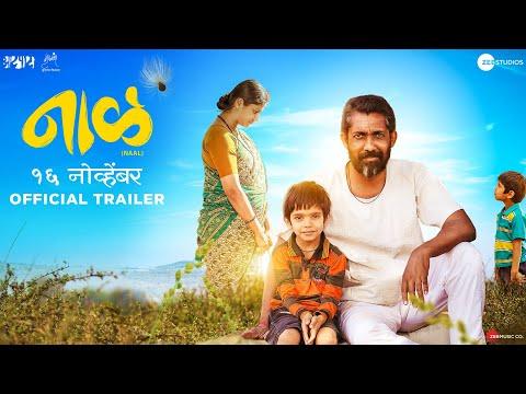 Video Naal Trailer | Zee Studios | Sudhakar Reddy Yakkanti | Nagraj Popatrao Manjule download in MP3, 3GP, MP4, WEBM, AVI, FLV January 2017