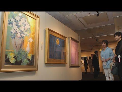 「春の院展」 神戸で開幕
