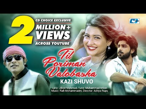 Til Poriman Valobasha Kazi Shuvo Milon Bangla Music Video EID Song 2017 Moner Shikol FULL HD