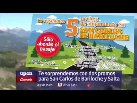 Conecta Rosario #107 - 17.01.18