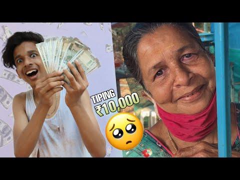 ₹10,000രൂപ Begger അയി പോയി  Tip കൊടുത്തപ്പോൾ *Gone Emotional*