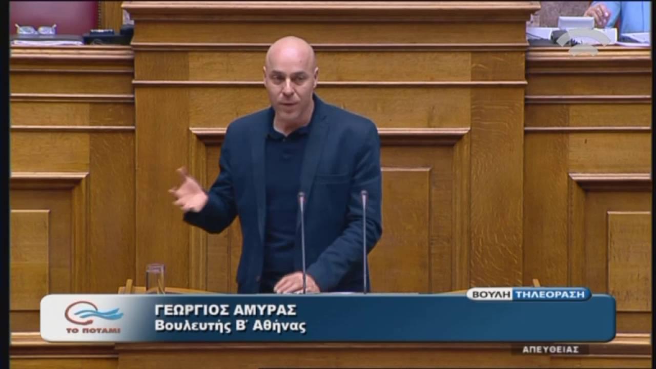 Γ.Αμυράς(Ειδ. Αγορητής ΤΟ ΠΟΤΑΜΙ)(Εφαρμογή της Συμφωνίας Δημοσιονομικών Στόχων)(21/05/2016)