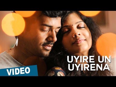 Zero - Uyire Un Uyirena Official Song Teaser | Ashwin | Sshivada | Nivas K Prasanna ft. Anirudh