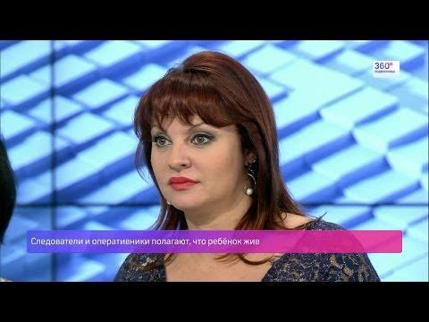 Наталья Толстая - Прямо сейчас 360 (19.06.2014)