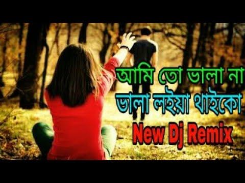 ami to vala na vala loiya mp3 free download