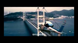 冰封:重生之门 Iceman (2014) Trailer 2