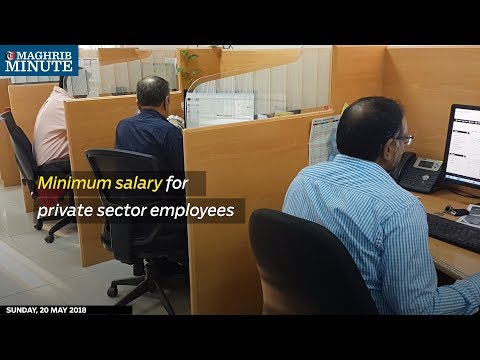Minimum salary for private sector employees