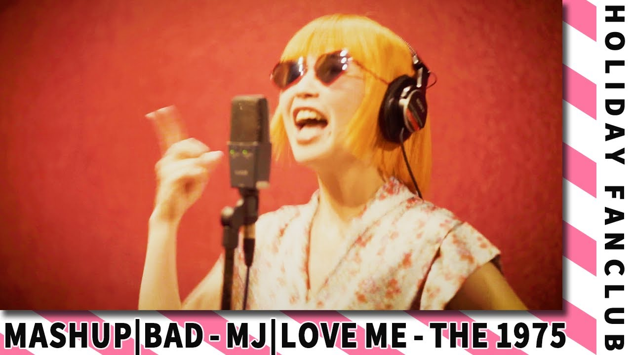 HOLIDAY FANCLUB - Bad (Michael Jackson) × Love Me (The 1975)