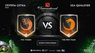 TNC Tigers vs TNC Pro Team, The International SEA QL, game 1 [4ce, Lex]