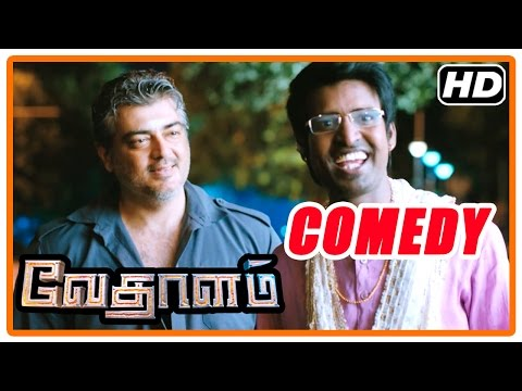 Video Vedalam Tamil Movie | Scenes | Full comedy | Ajith | Soori | Shruti Haasan | Lakshmi Menon download in MP3, 3GP, MP4, WEBM, AVI, FLV January 2017