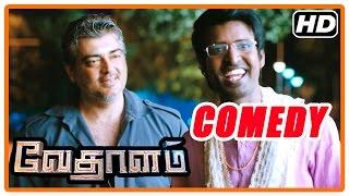 Video Vedalam Tamil Movie | Scenes | Full comedy | Ajith | Soori | Shruti Haasan | Lakshmi Menon download in MP3, 3GP, MP4, WEBM, AVI, FLV January 2017