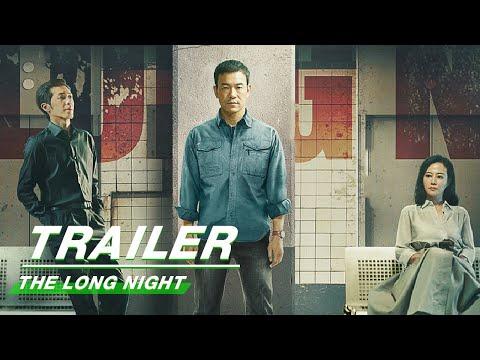 Official Trailer: The Long Night | 沉默的真相 | iQIYI