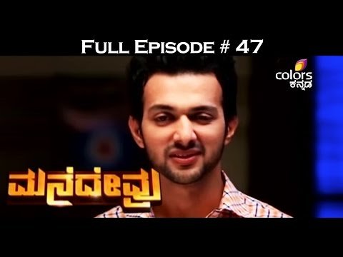 Mane-Devru--8th-April-2016--ಮನೆದೇವ್ರು--Full-Episode
