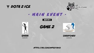 QMark vs. Overpower bo3 @ Dota 2 Ice Game 2