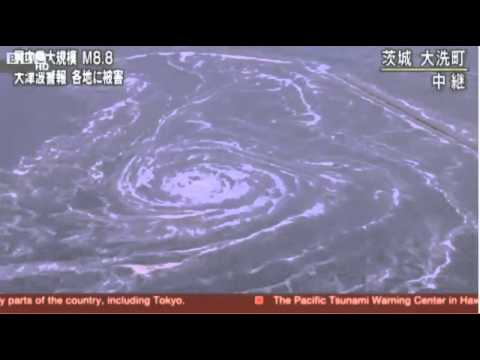 Japan: Giant Whirlpool