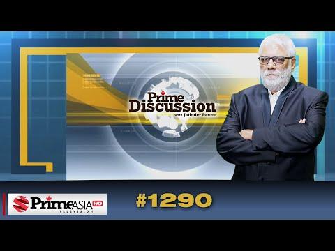 Prime Discussion (1290) ||  ਸੁਮੇਧ ਸੈਣੀ ਆਊ ਕਿ ਨਹੀਂ ਪੁਲਿਸ ਦੇ ਸ਼ਿਕੰਜੇ ਵਿੱਚ ?