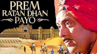 Prem Ratan Dhan Payo Full Movie Hd   Salman Khan   Sonam Kapoor   New Hindi Movie Promotion