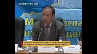 ИРГ по вопросам религии в Глубоковском районе, 18.05.2016