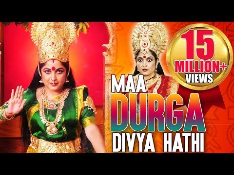 Maa Durga Divya Haathi (2016) HD - Dubbed Hindi Movies 2016 Full Movie | Ramaya Krishnan