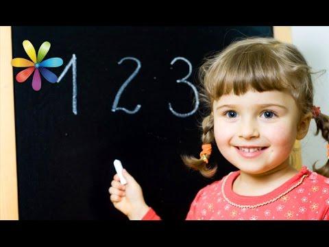 Что поможет ребенку учиться в школе с удовольствием? – Все буде добре. Выпуск 869 от 29.08.16