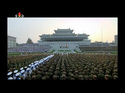 «Κλειστά χαρτιά» για τη Βόρεια Κορέα από τον Τραμπ
