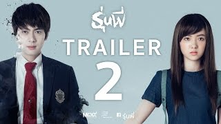 Nonton                        Senior  Trailer2  Official   Hd                                                    Film Subtitle Indonesia Streaming Movie Download