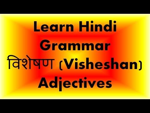 english to hindi dictionary free download full version pdf