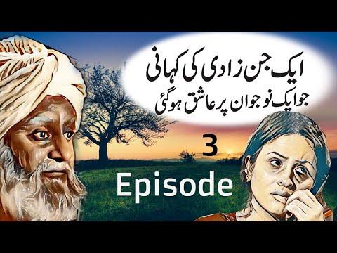 Jinzaadi || Episode 3 || Urdu Horror Story